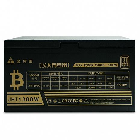 Купить новый блок питания для майнеров Golden Field JHT1300W
