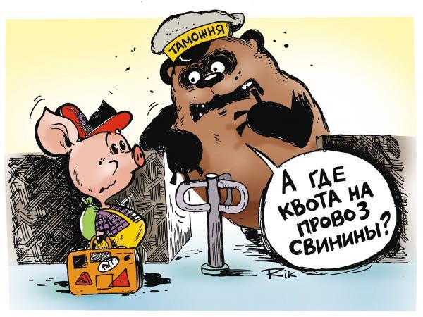 Какие АСИКи можно официально ввезти в Россию