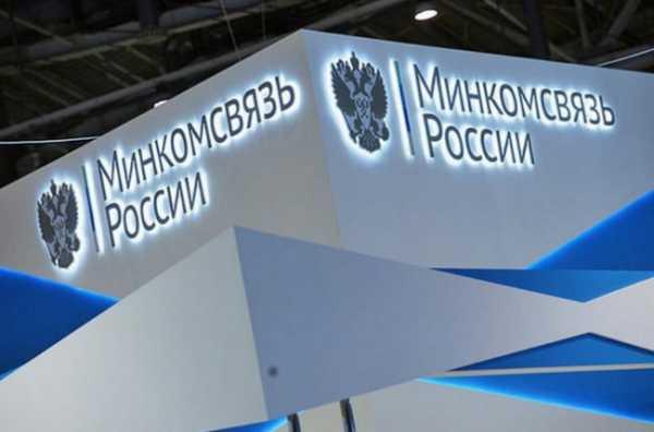 В Минкомсвязи заговорили о майнерской криптобирже – торговой площадке, где все отечественные добытчики цифровых монет могли бы официально и законно продавать криптовалюту за рубли.